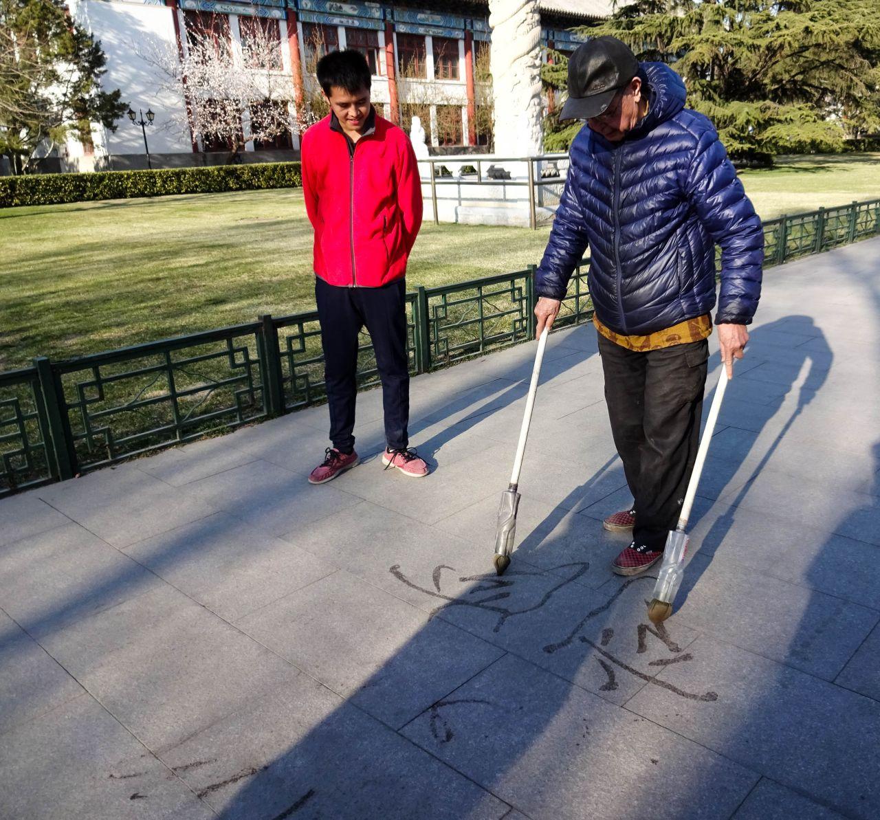 Dishu Bodenkalligrafie Peking